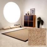 alfombra fibra natural de sisal