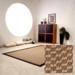 alfombra fibra natural de yute